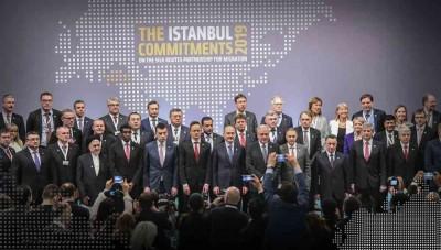 Делегация Узбекистана приняла участие в 6-й министерской конференции Будапештского процесса