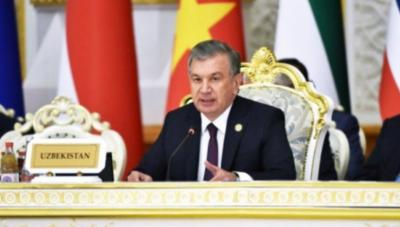 Выступление Президента Республики Узбекистан Шавката Мирзиёева на пятом саммите совещания по взаимодействию и мерам доверия в Азии