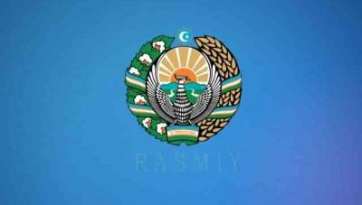 УКАЗ  Президента Республики Узбекистан О награждении группы сотрудников в связи с днем работников органов внутренних дел Республики Узбекистан